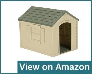 Suncast House Review